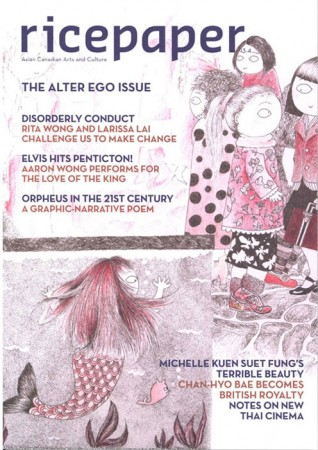 Issue 13.4 - The Alter Ego Issue