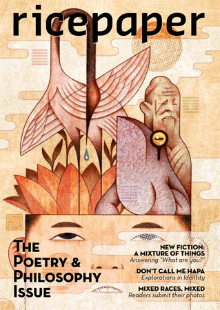 Issue 16.4 - The Poetry & Philosophy Issue
