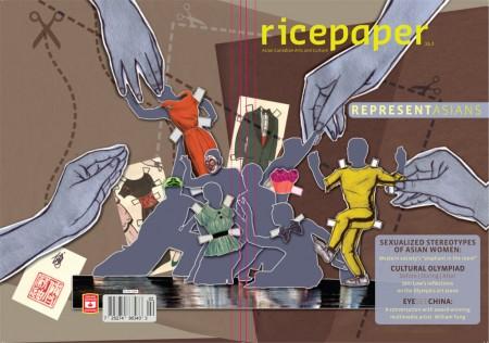 Ricepaper 15.2 Representasians