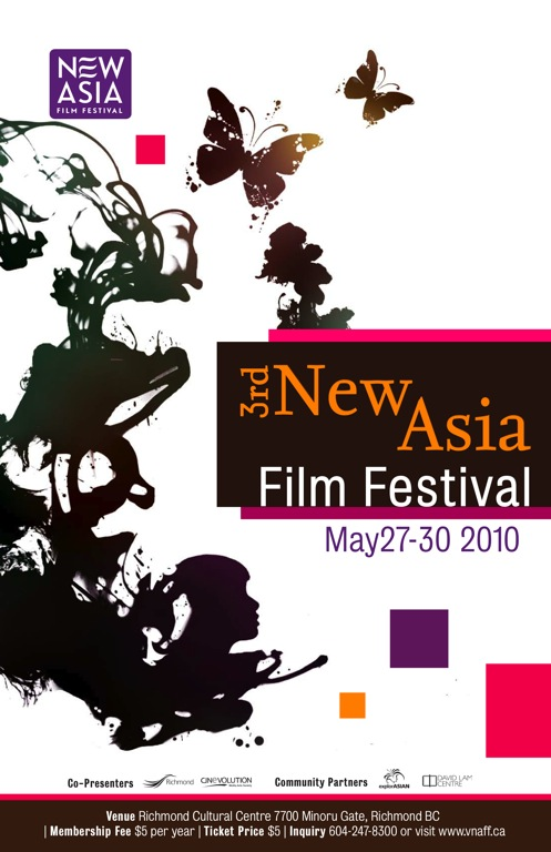 a report on asian american film making The number one obstacle facing foreigners in the movie industry in china is that,   several sections of this report will delve further into the particular challenges  that  to be entertained, from afghanistan to argentina, from africa to east asia.