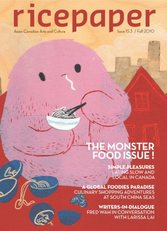 Issue 15.3 - The Monster Food Issue