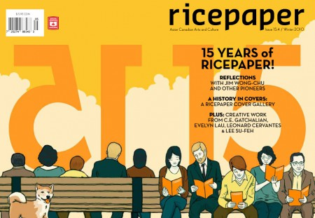 Ricepaper 15.4 - 15 Years at Ricepaper