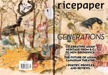 Ricepaper 16.1 Generations
