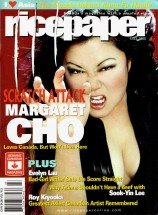 Issue 10.3 - Fall 2005