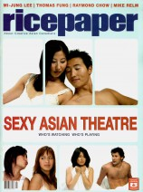 Issue 10.4 - Winter 2005