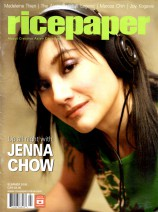 Issue 11.2 - Summer 2006