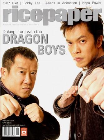 Issue 11.4 - Winter 2006