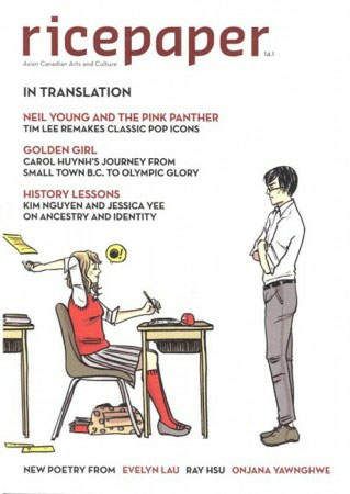 Issue 14.1 - In Translation