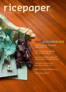 Issue 14.3 - Space:Culture:Place