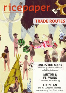 Issue 15.1 - Trade Routes