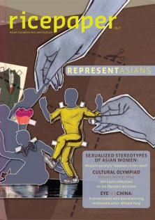 Issue 15.2 - Representasians