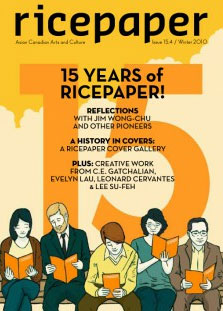 Issue 15.4 – 15 Years at Ricepaper