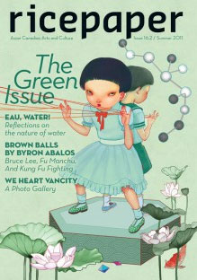 Issue 16.2 - The Green Issue