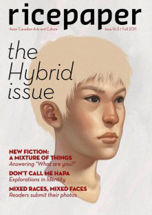 Issue 16.3 - The Hybrid Issue