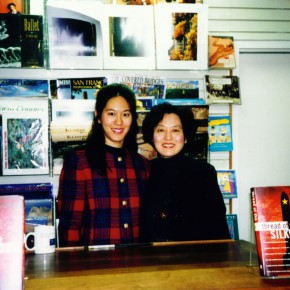From Mother to Daughter: A Story of Iris Chang