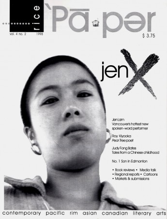 Issue 4.2