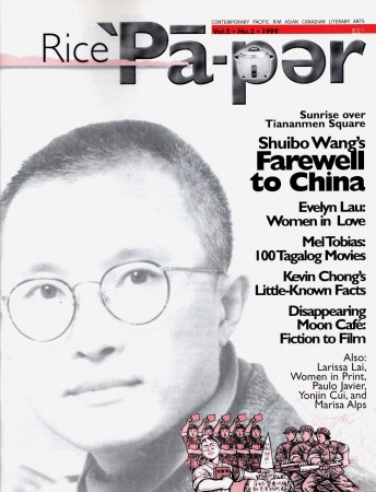 Issue 5.2