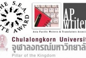 'Reaching the World' Summit and Literary Festival - November 5-9, 2012