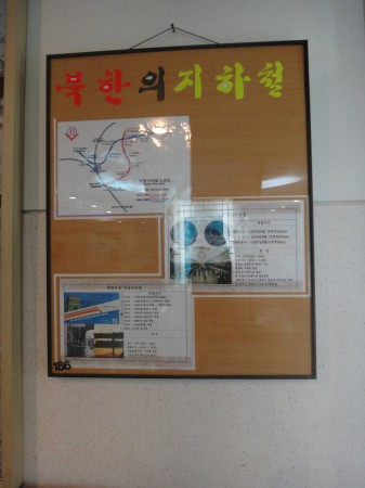"The red and yellow title reads, ""North Korea's Subway System."""