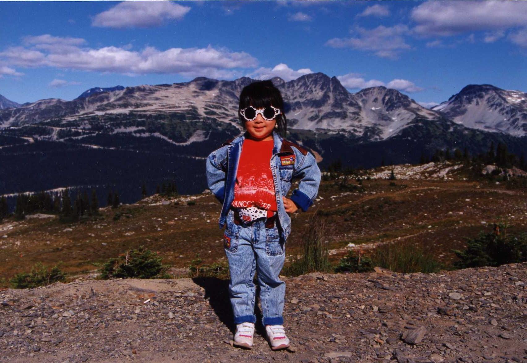 me mountain