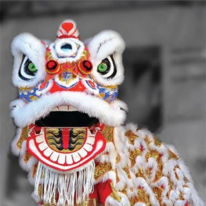 The Origin of the Lion Dance