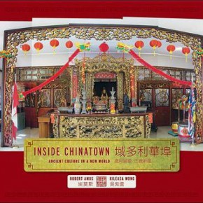 Book Review: Inside Chinatown: Ancient Culture in a New World