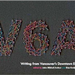 V6A in V6Y + Rice Paper Magazine: Aboriginal & Asian Canadian Writers