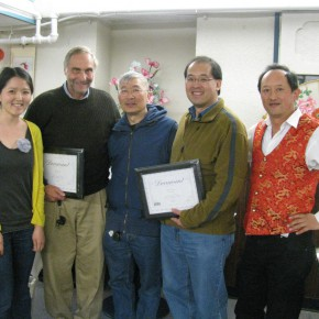 In 2010, we presented ACWW Community Awards to Tradewind Books' Michael Katz of Vancouver and playwright Marty Chan from Edmonton.