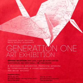 4th Annual Generation One Art Exhibition