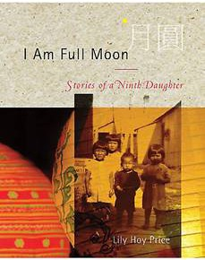 """I am Full Moon"" Book Reading"