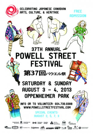 37th Annual Powell Street Festival lo res poster