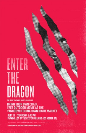 EnterTheDragon04