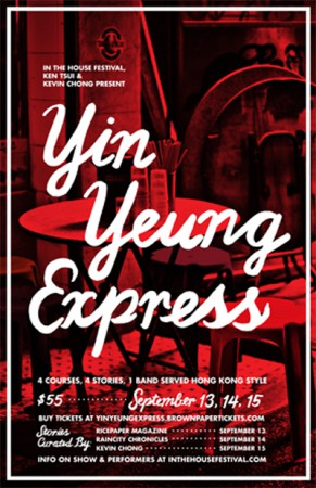 yin yeung express ricepaper magazine