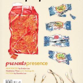 Ricepaper 18.3