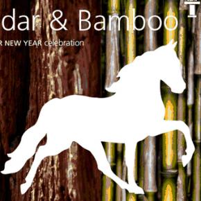 cedar and bamboo poster