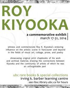 Roy-Kiyooka-exhibition-poster-copy-small-231x300