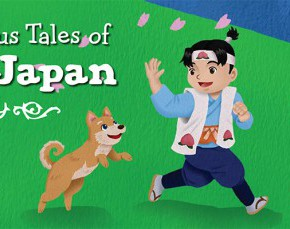 Wondrous Tales of Old Japan