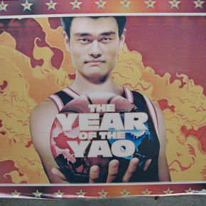 The Asian Index - Malaysia, Olympics, and Yao Ming - 19.2