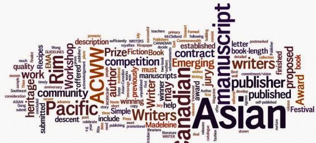 Asian Canadian Writers' Workshop Emerging Writer Award 2015