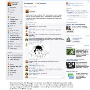 Great Philosopher Social Media3