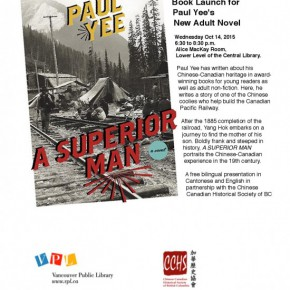 paul yee poster-page-001