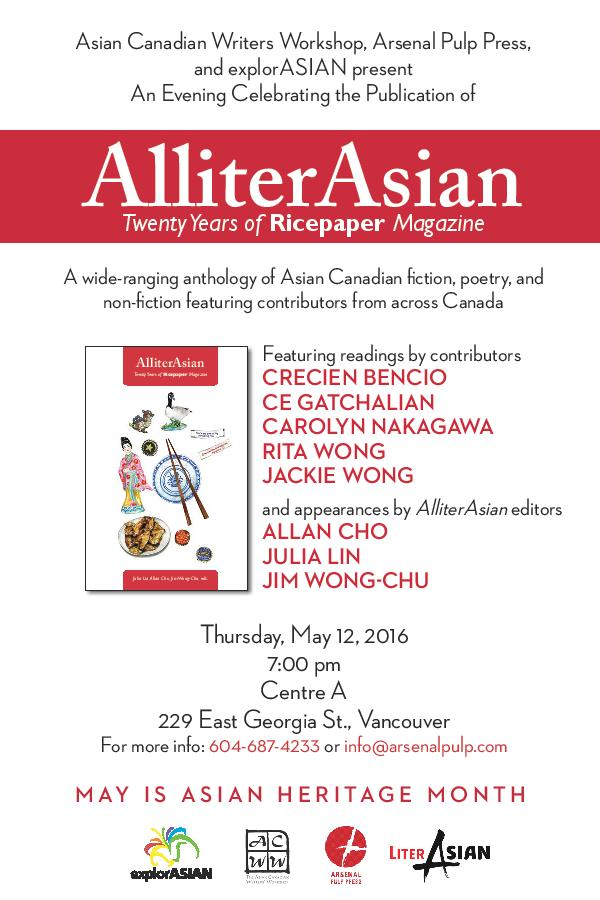 AlliterAsian Launch Poster Mar2016-page-001