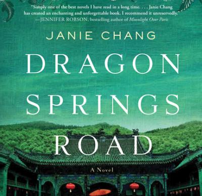 dragon-springs-road-cover