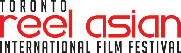 Image result for reel asian film festival